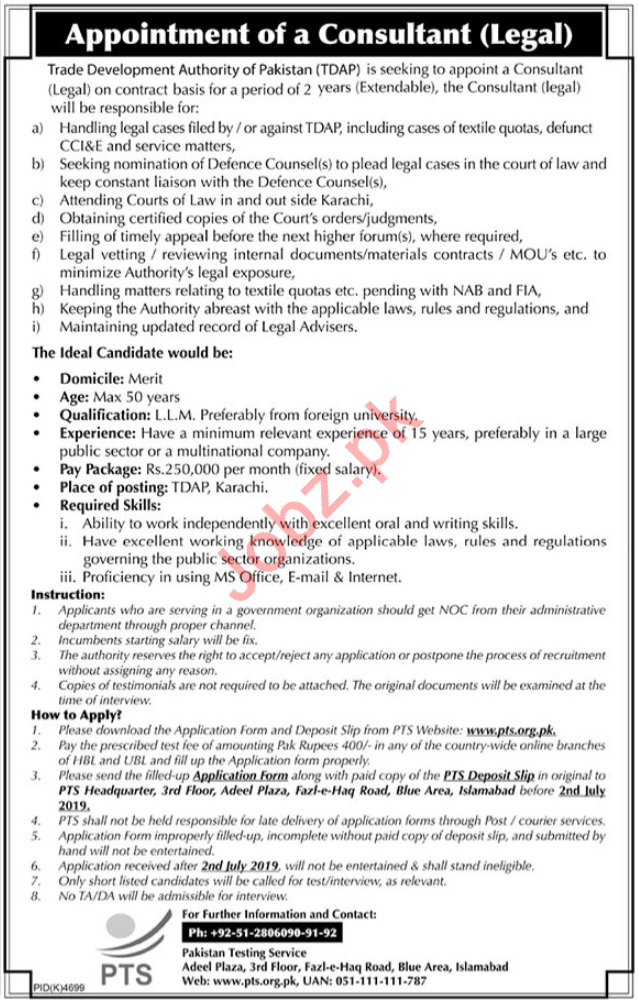 Trade Development Authority of Pakistan TDAP Jobs via PTS