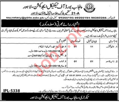Punjab Board of Technical Education PBTE Jobs 2019 in Lahore