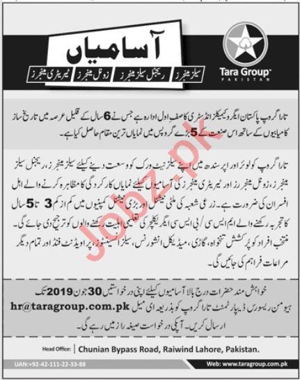 Tara Group Pakistan Jobs 2019