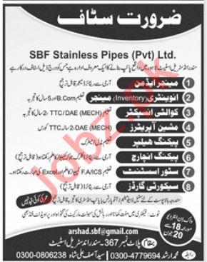 SBF Stainless Pipes Jobs 2019 in Multan