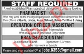 Pharmacist & Accountant Job in Multan