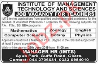 Institute of Management Technology & Sciences Jobs 2019
