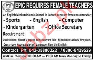 English Medium Islamic School EPIC Jobs 2019 in Lahore