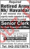 Security Guard & Clerk Jobs 2019