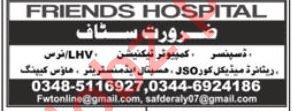 Friends Hospital Rawalpindi Jobs 2019 for Dispenser