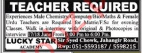 Lucky Star Academy Rawalpindi Jobs for Teachers