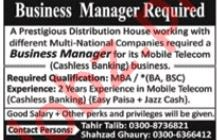 Business Manager Job 2019 in Multan