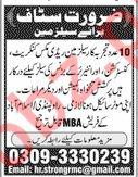 Salesman Jobs 2019 in Rawalpindi