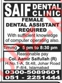 Saif Dental Clinic Islamabad Jobs for Dental Assistant