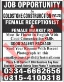 Goldstone Construction Islamabad Jobs for Receptionist