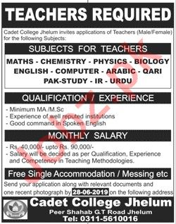 Cadet College Jhelum Jobs 2019 for Teachers
