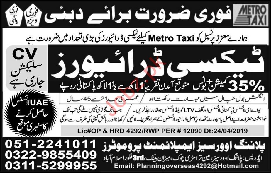 Taxi Driver Jobs 2019 in Dubai