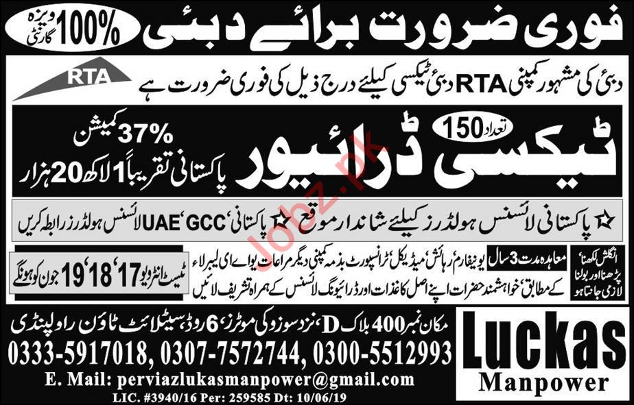 Taxi Driver Jobs Career Opportunity