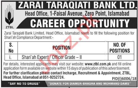Zarai Tarakiati Bank Limited ZTBL Job in Islamabad