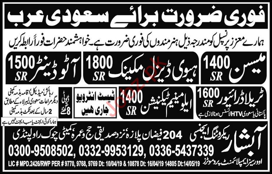 Mason & Heavy Diesel Mechanic Jobs 2019