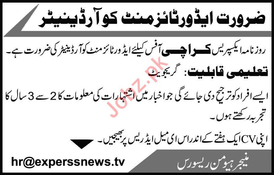Advertisement Coordinator Job in Karachi