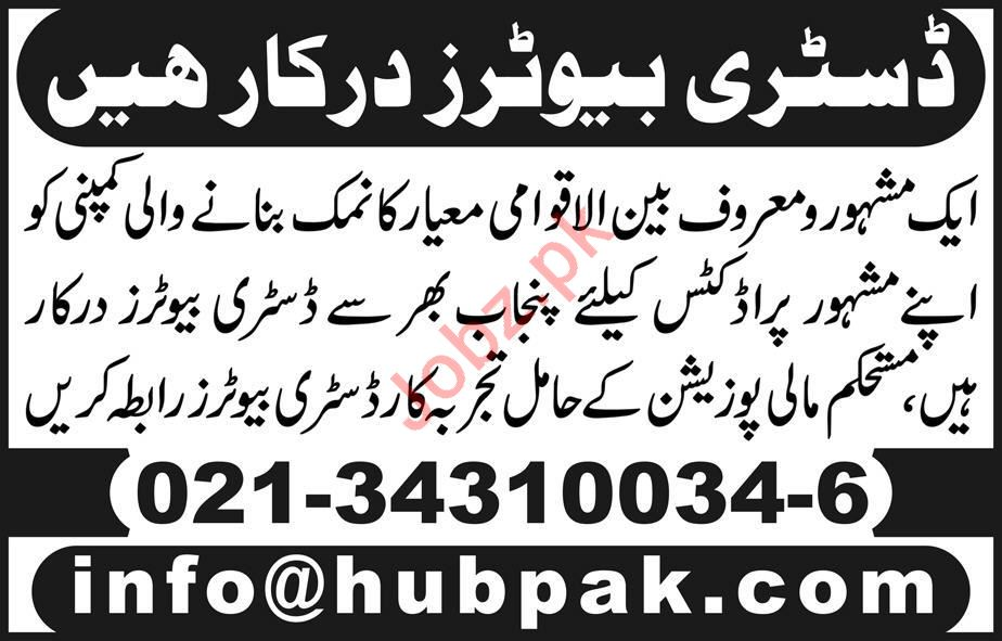 Distributor Jobs in Lahore