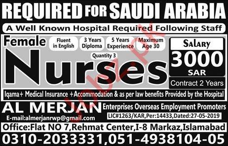 Nurses Jobs 2019 in Saudi Arabia