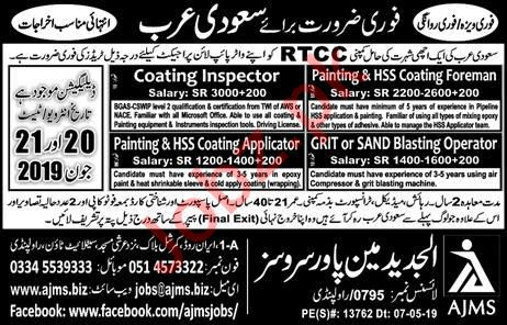 Coating Inspector & Sand Blasting Operator Jobs 2019