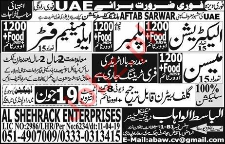 Mason & Plumber Jobs 2019 in UAE