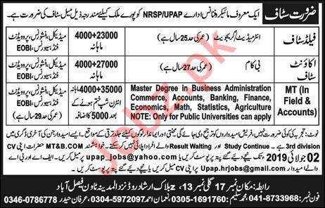 Field Staff Account Staff Jobs in Faisalabad