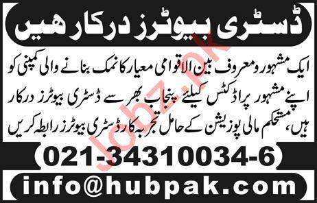 Distributors Job in Lahore