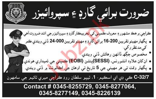 Security Guard & Security Supervisor Job 2019 in Karachi