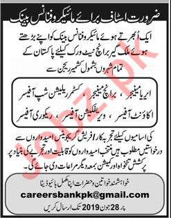 Microfinance Bank Management Jobs in Karachi