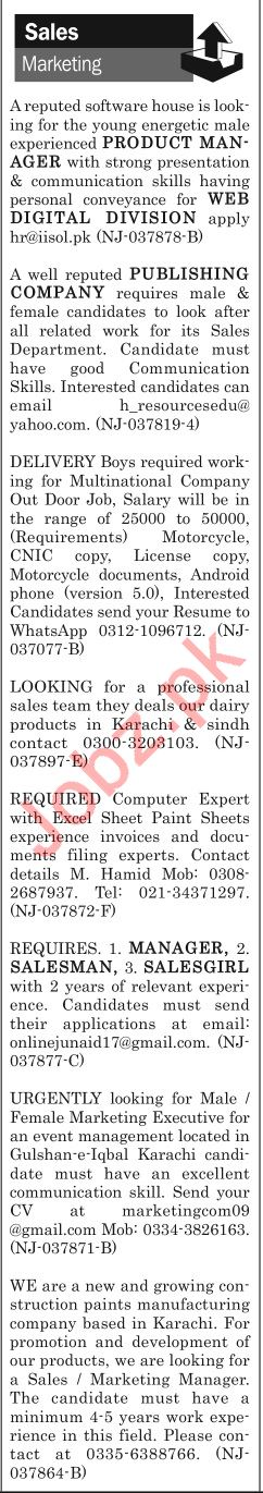 The News Sunday Classified Ads 16th June 2019 for Sales