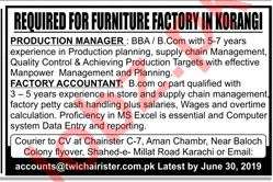 Production Manager & Accountant Job in Karachi