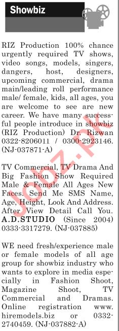 The News Sunday Classified Ads 16th June 2019 for Showbiz