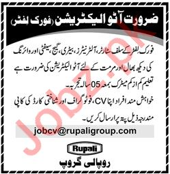 Auto Electrician Fork Lifter Job 2019 in Lahore