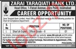 Zarai Tarakiati Bank Limited ZTBL Shariah Expert Jobs 2019