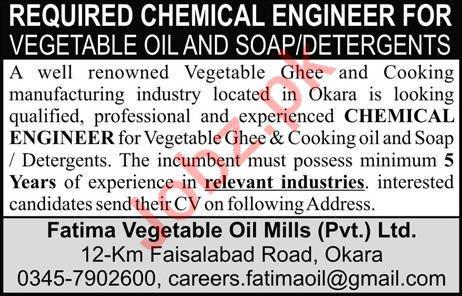 Chemical Engineer Job in Okara