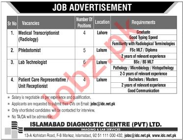 Islamabad Diagnostic Centre Pvt Ltd Jobs 2019 in Lahore