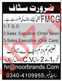 FMCG Company Jobs 2019 in Lahore