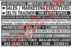 Law Firm Jobs 2019 in Lahore