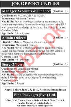 Accounts Manager Admin Officer Jobs in Lahore