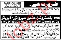 Varioline Intercool Pakistan Pvt Limited Jobs 2019 in Lahore
