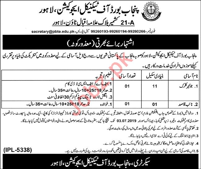 PBTE Punjab Board of Technical Education Lahore Jobs 2019