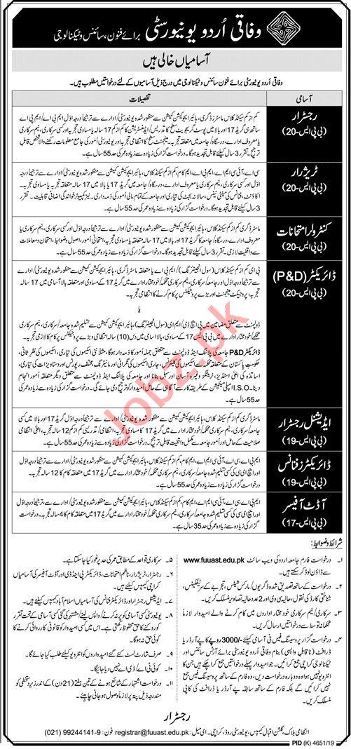 FUUAST Management Jobs 2019 in Karachi