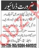 Driver & Mechanic Job in Lahore