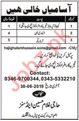 Haji Ghulam Hussain & Sons Jobs 2019 in Gilgit