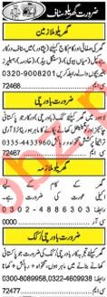 Khabrain Sunday Classified Ads 16th June 2019 House Staff