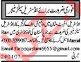 Industrial Sales Manager Jobs 2019 in Multan