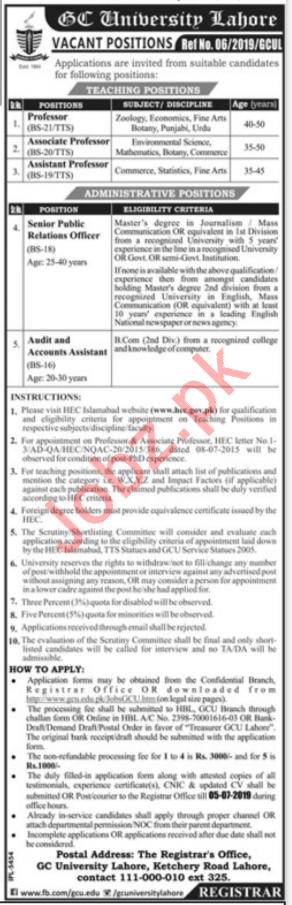 GC University Teaching & Administrative Staff Jobs 2019