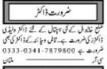 Lady Doctor Job in Khanewal