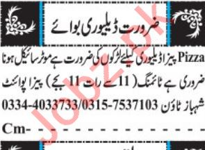 Delivery Boy Jobs 2019 in Quetta