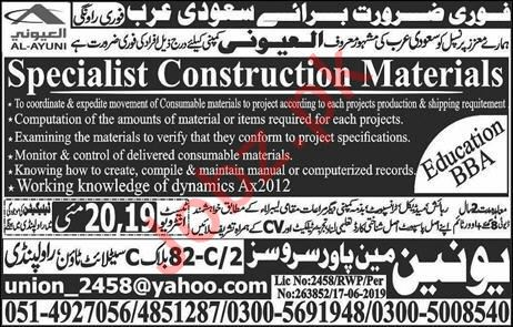 Specialist Construction Material Job in Saudi Arabia