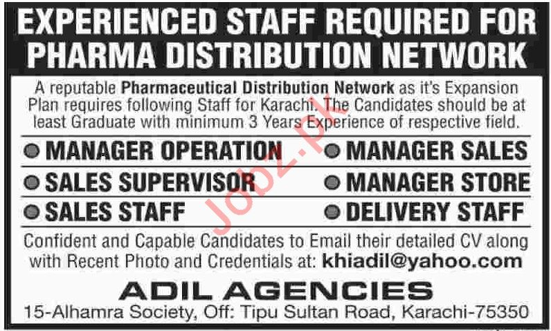 Adil Agencies Karachi Jobs 2019 for Managers